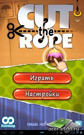 Cut the Rope HD v2.3.7