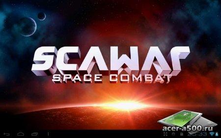 SCAWAR Space Combat версия 1.0.4 [G-сенсор]