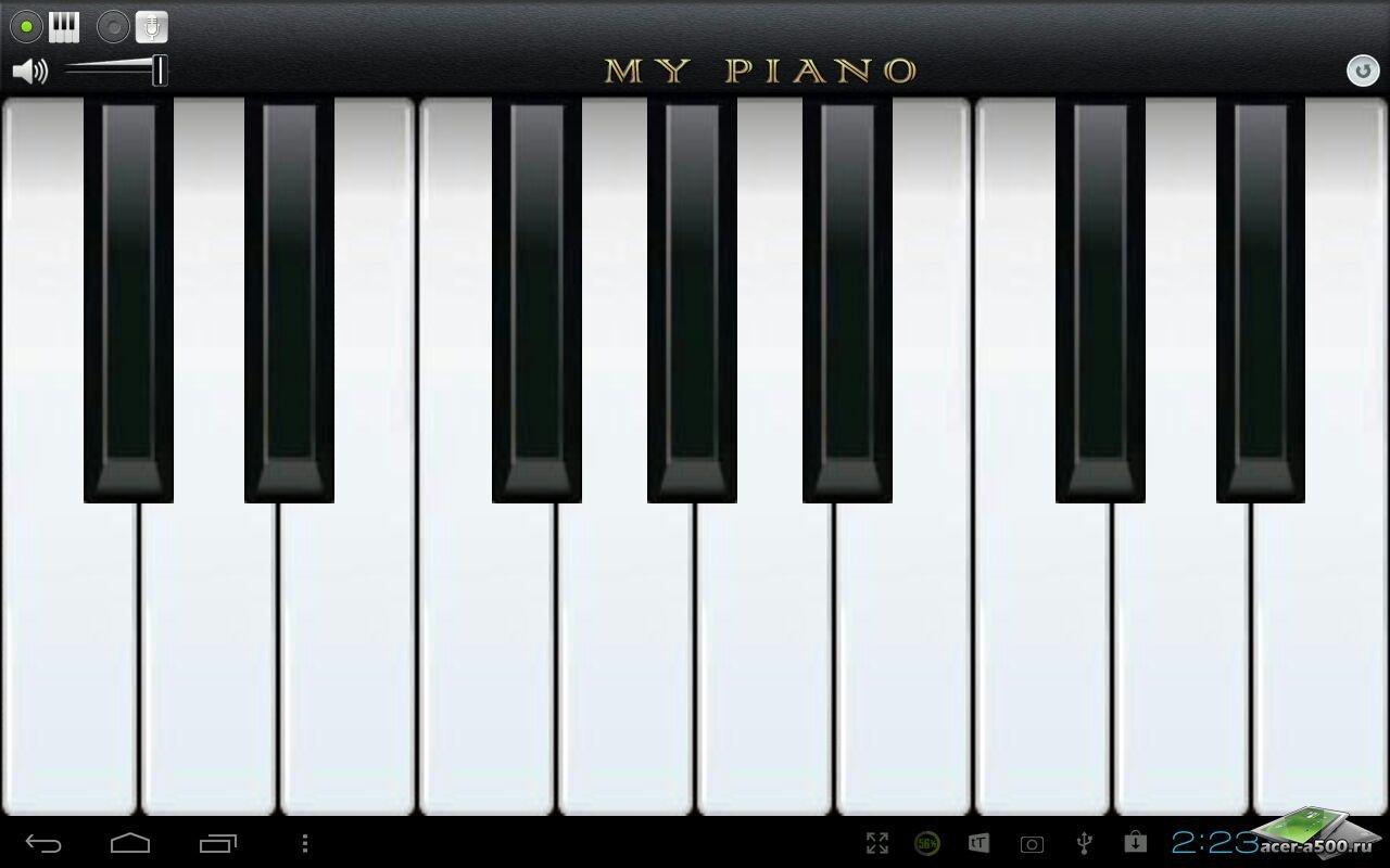 популярно отгадать слово в картинках пианино ноты клавиша желаю, чтобы этот