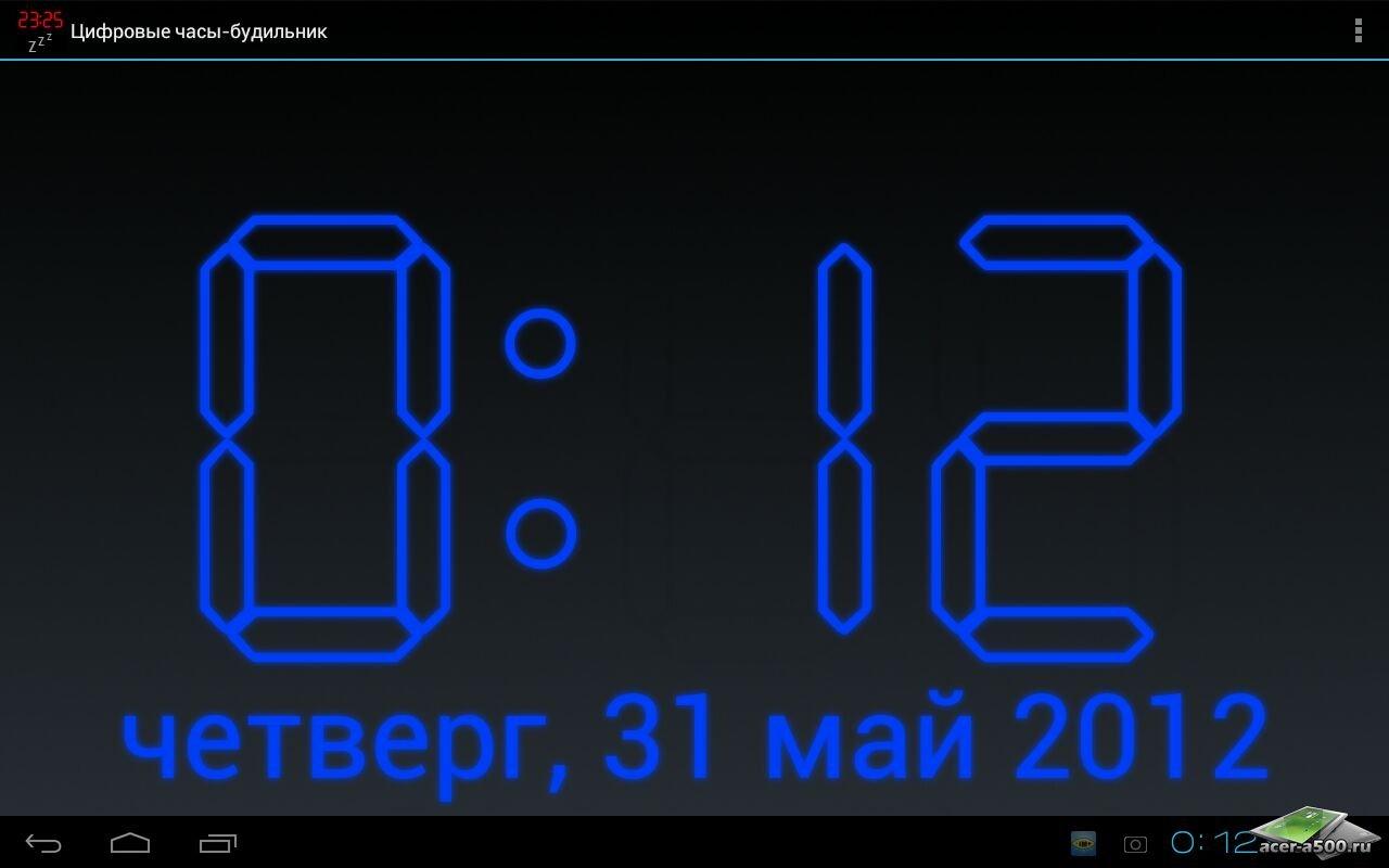 Digi clock widget стильные аналаговые часы на экране вашего смартфона.