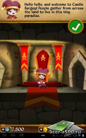 LIL' KINGDOM версия 1.1.0