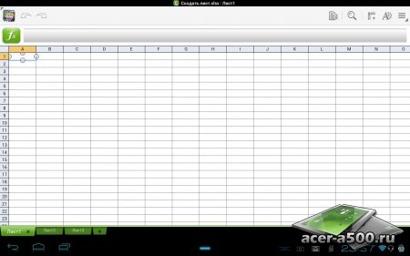 Quickoffice Pro HD (обновлено до версии 5.5.320)