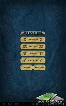 Reversi Free (обновлено до версии 1.25)