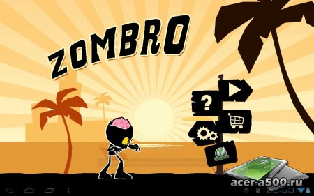 Zombro версия 1.4