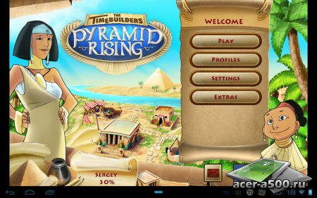 Pyramid Rising Full (обновлено до версии 1.3.7192)