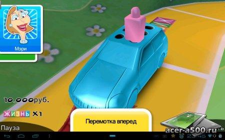 Игра в жизнь (THE GAME OF LIFE) версия 1.2.04
