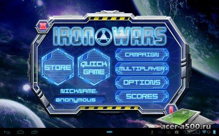 Iron Wars (обновлено до версии 1.2)