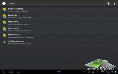 Moon+ Reader Pro v2.6.8