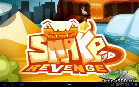 Snake 3D Revenge