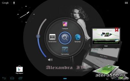 Прошивка для Acer Iconia Tab A501 Moscow Desire Alexandra V a501 ICS 4.0.3 ver 1.4 Final 13/06/2012 (обновлено)