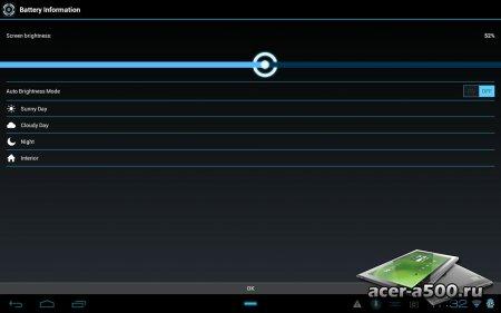 Brightness Level Disc (обновлено до версии 1.6.1)