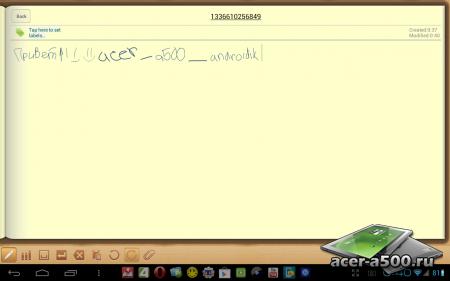 Handrite note Notepad Pro (Блокнот для записей от руки) (обновлено до версии 1.96)