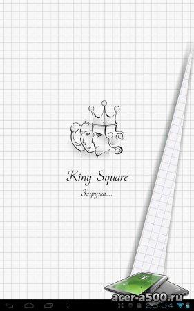Балда (King Square)