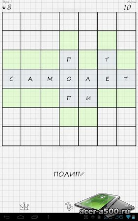 Балда (King Square) версия 1.2.17