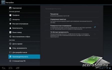 Cyanogenmod 9 для Acer Iconia Tab A500