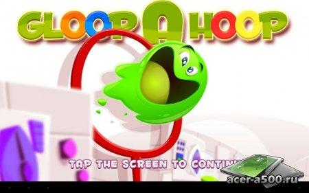 Gloop a Hoop