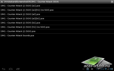 PCE.emu (обновлено до версии 1.4.29)