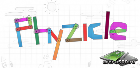 Phyzicle Sandbox (Full) v1.0.5