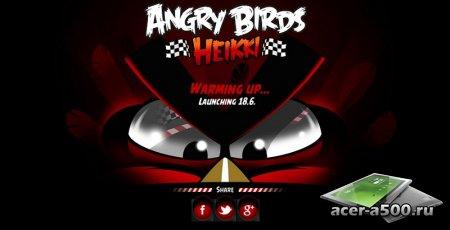Angry Birds Heikki – следующая часть злых птичек