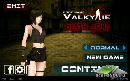 Valkyrie:Death Zone ������ 1.0.3