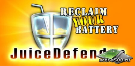 JuiceDefender - battery saver Ultimate ������ 3.9.4