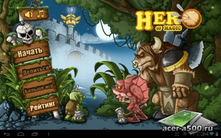 Hero of Magic версия 1.1.1