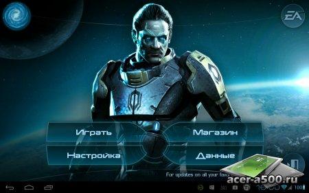 Mass Effect: Infiltrator (обновлено до версии 1.0.39) (добавлена 100% рабочая Offline версия)