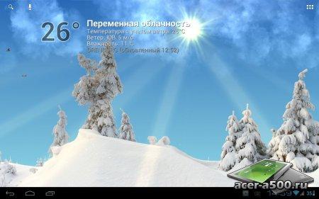 True Weather LWP (обновлено до версии 3.2)
