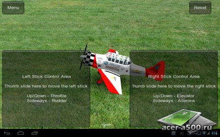 Absolute RC Plane Simulator (обновлено до версии 2.7.0)