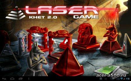 KHET версия 4.0.0.2