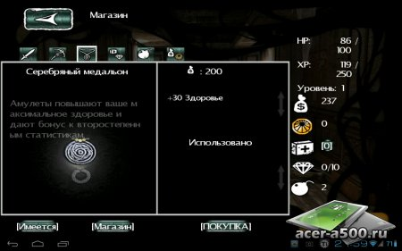 Dark Meadow: The Pact v1.4.6.1~4 [свободные покупки]