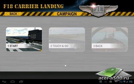 F18 Carrier Landing v5.85 [свободные покупки]