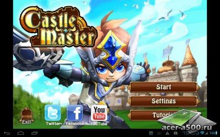Castle Master 3D