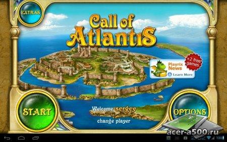 Зов Атлантиды (Полная версия) (обновлено до версии 1.3)