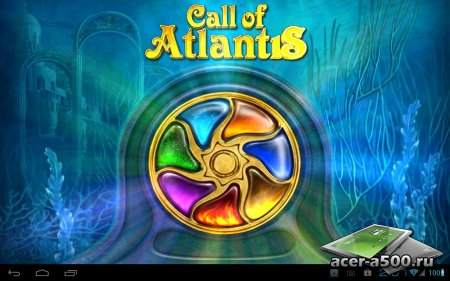 Зов Атлантиды (Полная версия)