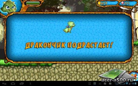 Dragon & Dracula (Дракон и Дракула) версия 1.0.0