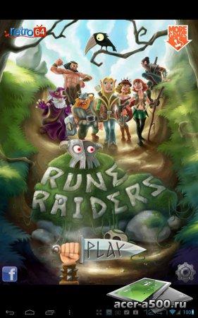 Rune Raiders