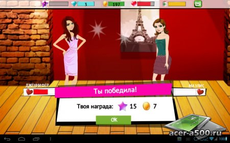 Fashion Icon версия 1.0.0