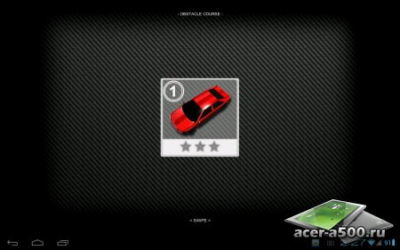 Parking Challenge 3D (обновлено до версии 2.5)