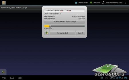Faster Downloads (обновлено до версии 1.9)