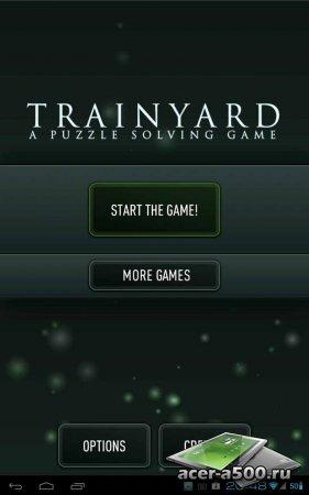 Trainyard (обновлено до версии 1.5)
