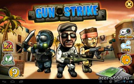 Gun Strike (обновлено до версии 1.3.4)