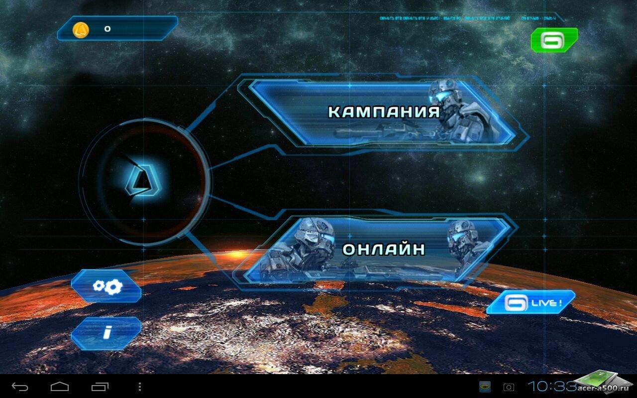 N O V A 3 для android - PDAlife ru