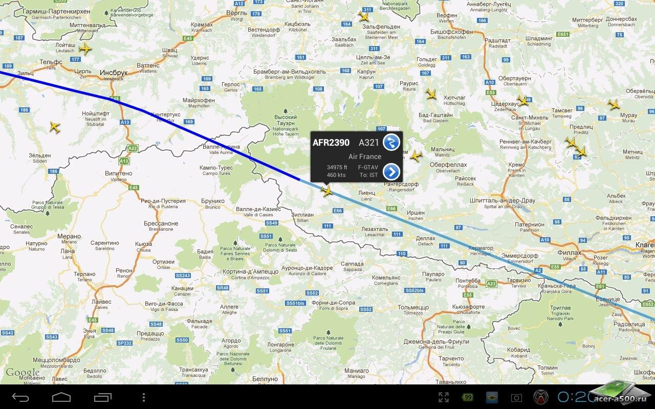"""Онлайн справочник рейсов """"Flightradar24 Pro"""" для планшетов на Android"""