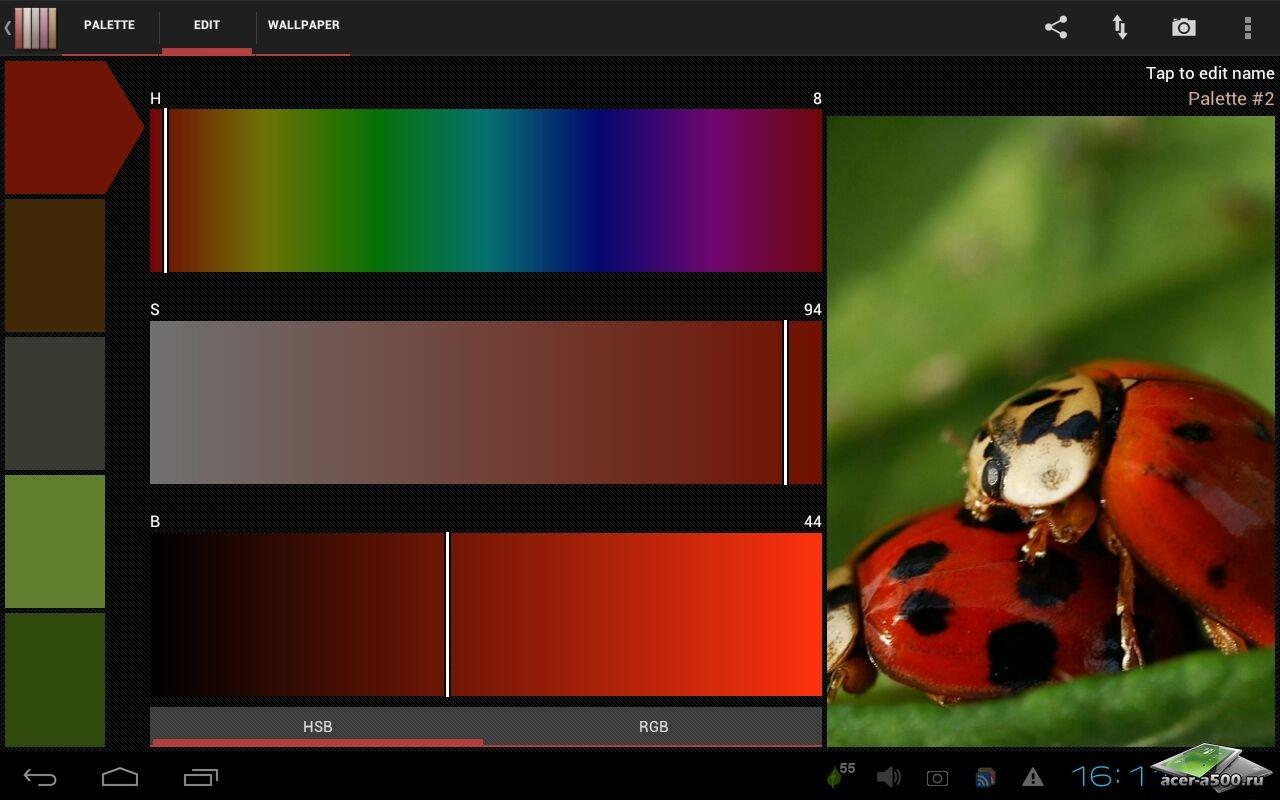 """Генератор цветовой палитры """"Real Colors Pro"""" для планшетов на Android"""