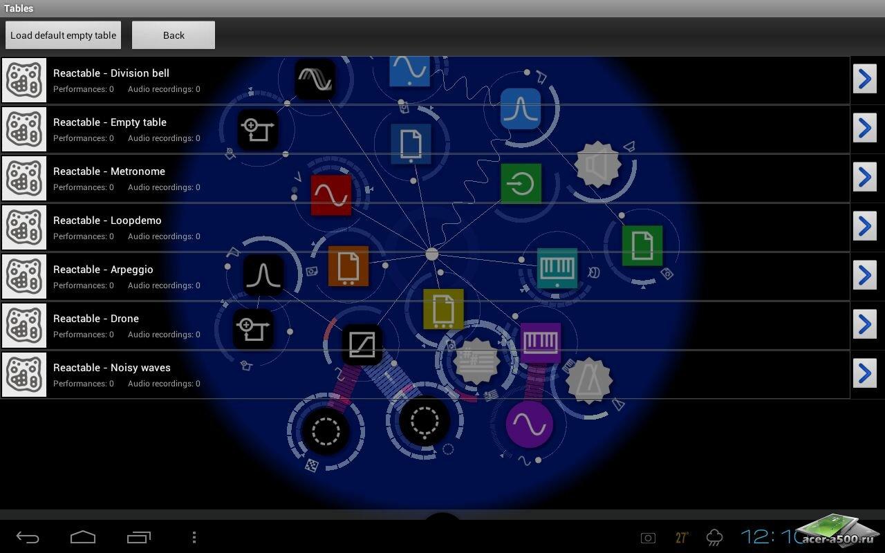 Скачать программу для миксования музыки на андроид