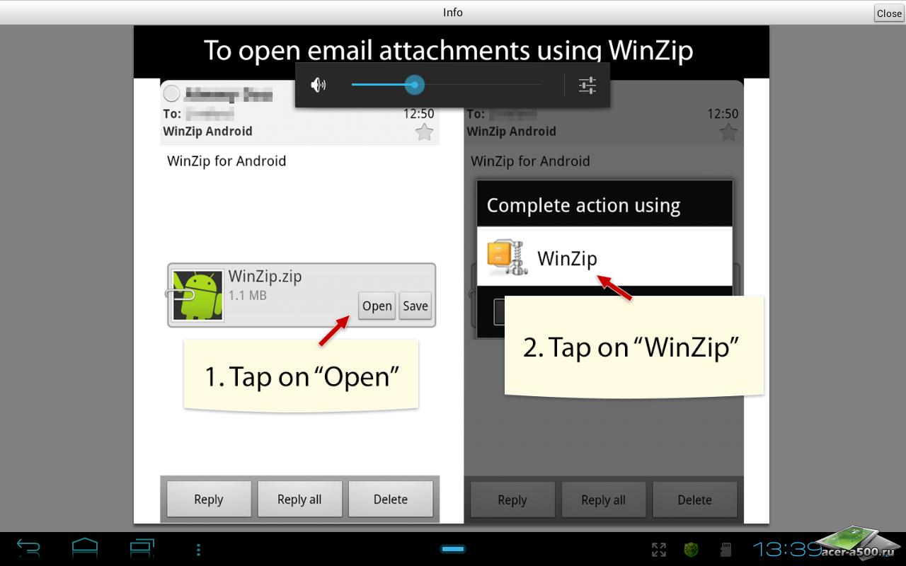 "Архиватор ""WinZip для Android"" для планшетов на Android"