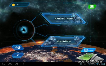 N.O.V.A. 3 - Near Orbit Vanguard Alliance v1.0.7