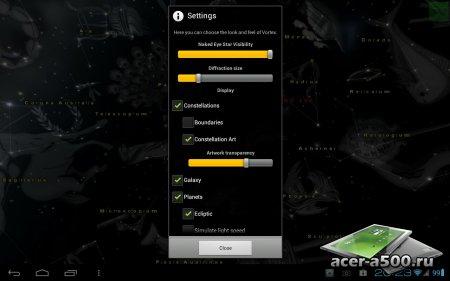 Vortex Planetarium - Astronomy версия 1.3.9