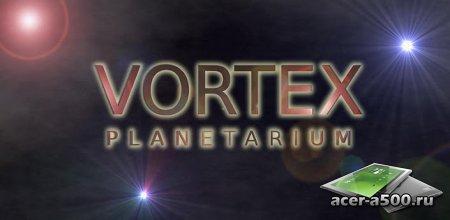 Vortex Planetarium - Astronomy